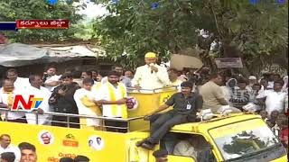 Chandrababu Naidu Fires on YS Jagan || Nandyal Campaign || Nandyalby-Election || NTV