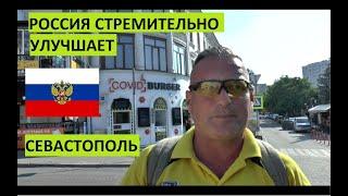 РФ стремительно изменяет Севастополь.