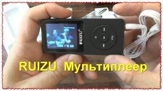 Оригинальный Мульти-плеер RUIZU X02 мульти-формат может играть 80 ч(Оригинальный Ruizu X02 MP3 плеер с 1.8 дюймов экран может играть 80 ч. спорт mp3-плеер 8 ГБ с fm-рекордер, Е - книга, Часы..., 2016-09-24T10:00:01.000Z)