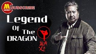 【1080P Full Movie】《龙威父子/Legend of the Dragon》洪金宝黄晓明携手再造功夫片神话(黄晓明 / 邓肇欣 / 吴嘉龙)