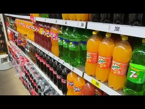 شاهد: المجر نحو حظر استخدام المواد البلاستيكية  - نشر قبل 7 ساعة