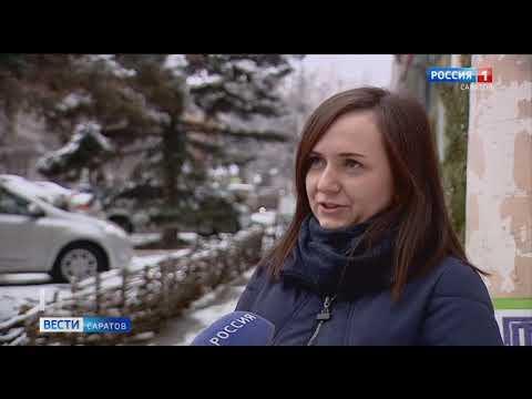 """""""Вести. Саратов"""" в 11:25 от 6 января 2020"""