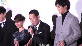 ムビコレのチャンネル登録はこちら▷▷http://goo.gl/ruQ5N7 映画『真田十...