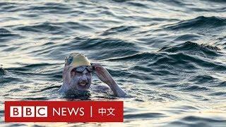 她完成乳腺癌治療 花54小時不斷游泳完成創舉- BBC News 中文