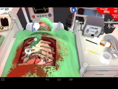Игры на андроид симулятор хирурга симулятор