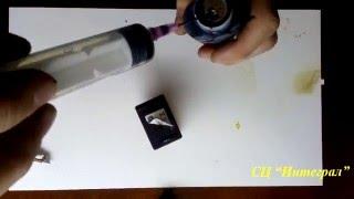 Заправка картриджа hp 650 инструкция(Картридж HP 650 подходит к устройствам DeskJet Ink Advantage 1015, 1515, 2515, 2545, 2645, 3515, 3545, 4515. В отличие от HP 655 в нем встроена..., 2015-12-03T21:21:32.000Z)