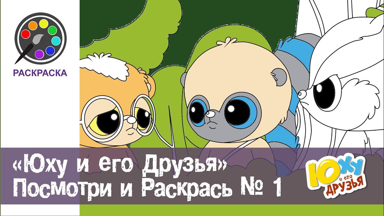 растения против зомби на русском языке