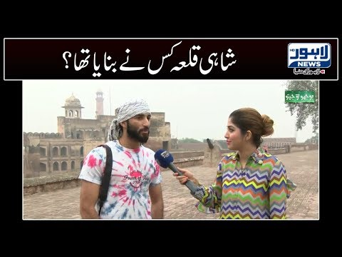 Bhoojo to Jeeto Episode 161 (Shahi Qila) - Part 01