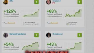 видео Классификация инвестиций (1)