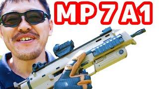 東京マルイ MP7A1 タンカラー ガス ブローバック マシンガン レビュー#250 thumbnail