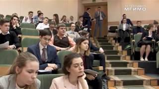Финал Олимпиады МГИМО и «Российской газеты» 2018