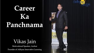 Career Seminar by Motivational Speaker Vikas Jain at Hansraj College (University of Delhi)