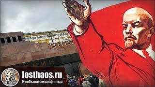 Какие тайны скрывает мавзолей Ленина