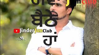 😭new💔punjabi😫sad whatsapp status | new panjabi sad song whatsapp status | new sad panjabi status