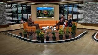بامداد خوش - باغداری - صحبت با فریدون فروتن در مورد انتخاب نهال برای غرس نمودن