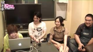 Recorded on 2014/07/17 劇団パレイド藤原凌さんゲスト綾木舞美のまんが...