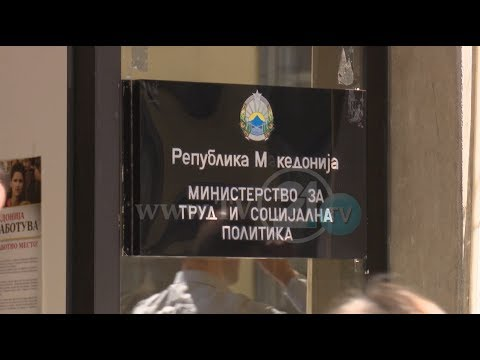 LSDM KUNDËR VMRO-DPMNE-së, RRITJA E PENSIONEVE I GRINDI PARTITË POLITIKE