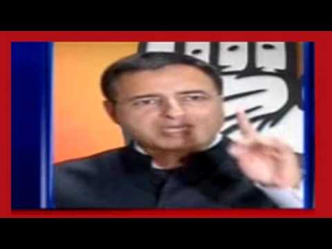 Randeep S Surjewala addresses Media on National Herald Case