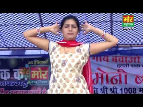 Aaja Tere Laad Lada Sapna DPR ♥ Dilshad Mobile Shop Zakir Nagar Street No 3 Alig 9458537534 ♥
