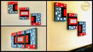 Unique Home Decor Idea| Gadac Creator Of The Week| Gadac Diy| Wall Hanging Craft Ideas| Wall Decor