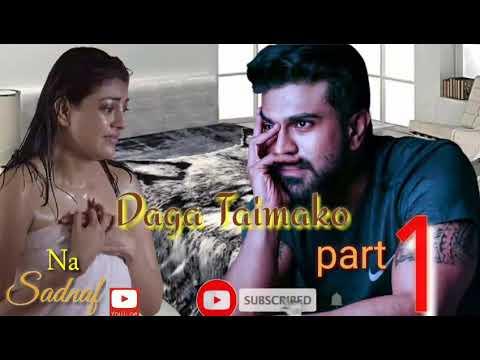 Download Daga Taimako episode 1 labarin Wata amarya  Da aljana da Kuma mijinta Daga Taimakon saiyaya?