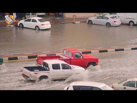 Dammam Rain 2018