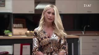 Power of Love 2   Το αντίο της Μαρίας Μπακοδήμου στον Πάνο Ζάρλα   12/06/2019