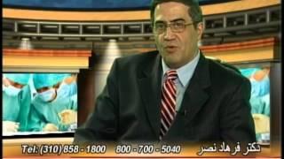 تشخیص کمبود ویتامین دی دکتر فرهاد نصر چیمه How to Diagnose Vit D Deficiency  Dr Farhad Nasr Chimeh