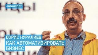 видео Автоматизация 1С. ЧАСТНЫЙ ПРОГРАММИСТ 1С Дмитрий 8(985) 141-74-63 Москва.