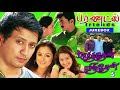 Download Parthen Rasithen & Friends Super Hit Audio Jukebox MP3 song and Music Video