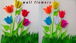 Tulip Flowers Wall Decoration With Paper || Paper Crafts Colour Flowers Wall Frame