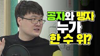 제목: 어쩐지 고전이 읽고 싶더라니 / 저자: 김훈종 / 출판사: 한빛비즈 영상 썸네일
