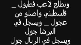 -_- شادي البوريني والله لنكيف-_-