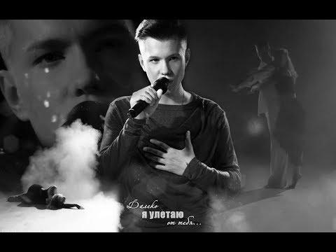 Видео Владислав