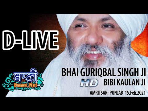 D-Live-Bhai-Guriqbal-Singh-Ji-Bibi-Kaulan-Ji-From-Amritsar-Punjab-15-Feb-2021