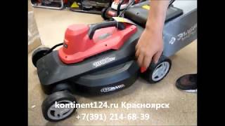 Газонокосилка Роторная Электрическая Зубр ЗГКЭ 42 1800