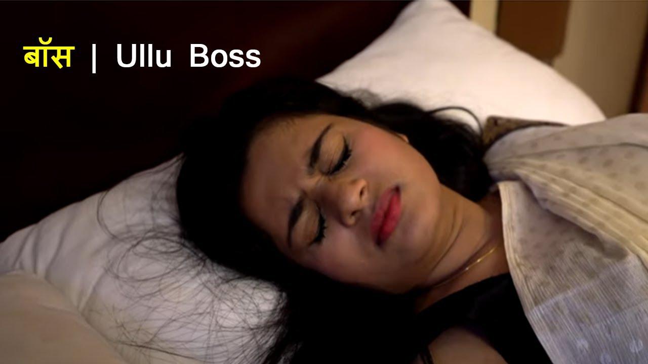 Download बॉस | Ullu Boss |  Full Episode | Hindi Web Series 2020   - Original Movies