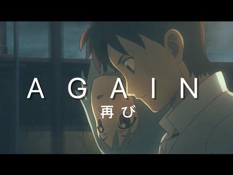 Like That Again | Sakasama no Patema AMV