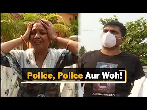 Download Police Couple Ugly Fight: High Drama In Bhubaneswar, FIR Registered Against Both | OTV News