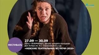 Смотреть видео Телеафиша Телеканал Санкт Петербург онлайн