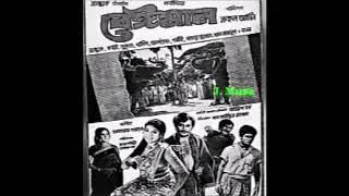 Video Amito Bondhu Matal Noi, Md. Abdul Jabbar, Film - Beiman (বেঈমান) 1974 - Radio Version download MP3, 3GP, MP4, WEBM, AVI, FLV Agustus 2018