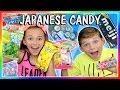 😆JAPANESE CANDY TASTE TEST😆 | We Are The Davises