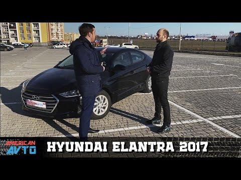 """Цена Hyundai Elantra 2017 из США """"Под ключ"""". Интервью с Владельцем"""