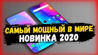 Самый Мощный Смартфон Xiaomi 2020 | Убийца Новых Игровых Телефонов