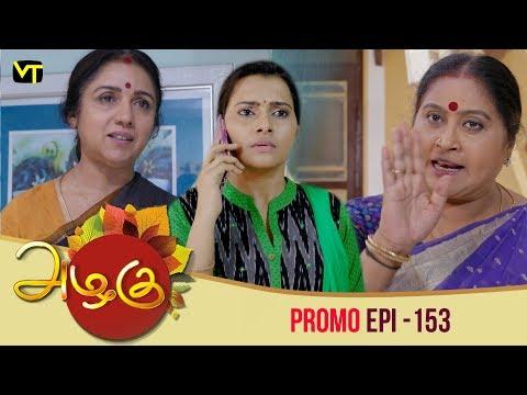 Azhagu Tamil Serial | அழகு | Epi 153 - Promo | Sun TV Serial | 22 May 2018 | Revathy | Vision Time