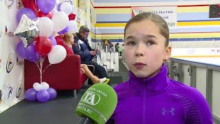 В Тюмени состоялось зональное первенство России по фигурному катанию среди спортсменов 9-12 лет