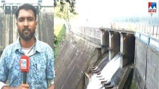 ഇടുക്കി ഉൾപ്പെടെയുള്ള ഡാമുകൾ ഇന്ന് തുറക്കും | Kerala rain - Dams