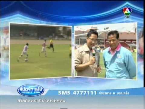 รวมบทสัมภาษณ์ช่อง7สีและรายการสถานีฟุตบอลไทย
