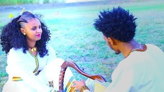 Gebrehiwet Hadush - Ati Wezam (ኣቲ ወዛም) New Ethiopian Tigrigna Music Video 2016