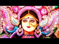 Mata rani whatsapp status video Bhakti ringtone free download